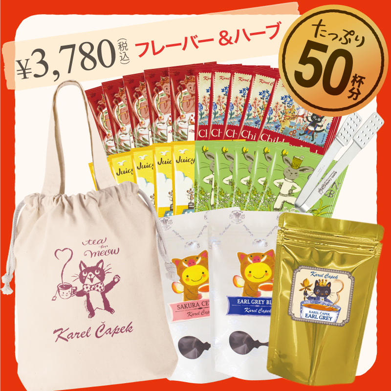 competitive price 8a391 d5b04 2019年】有楽町で買えるコスパも最高の人気福袋 | Pathee